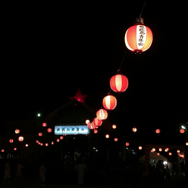 f:id:kyoumoiihi:20161120193717j:plain