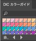 f:id:kyoumoiihi:20161121220549p:plain
