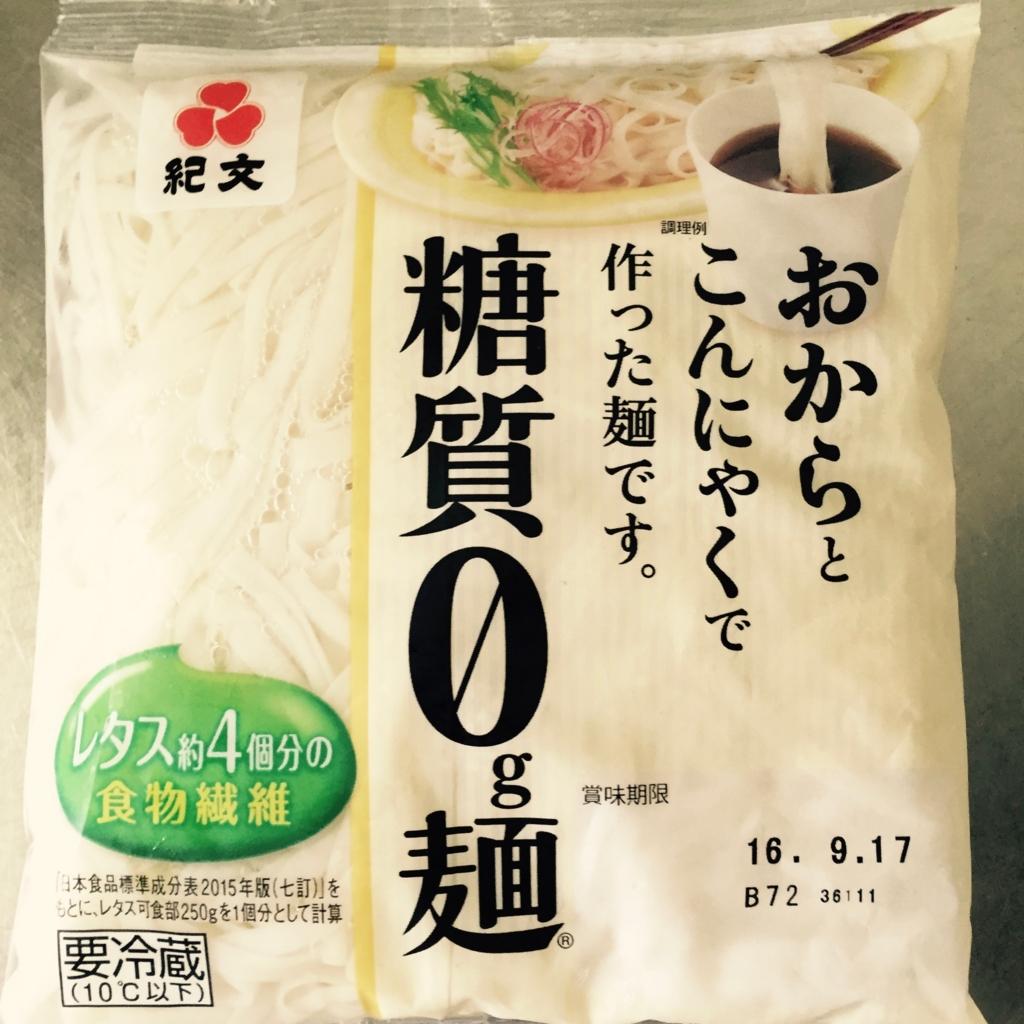 f:id:kyoumoiihi:20161123013400j:plain