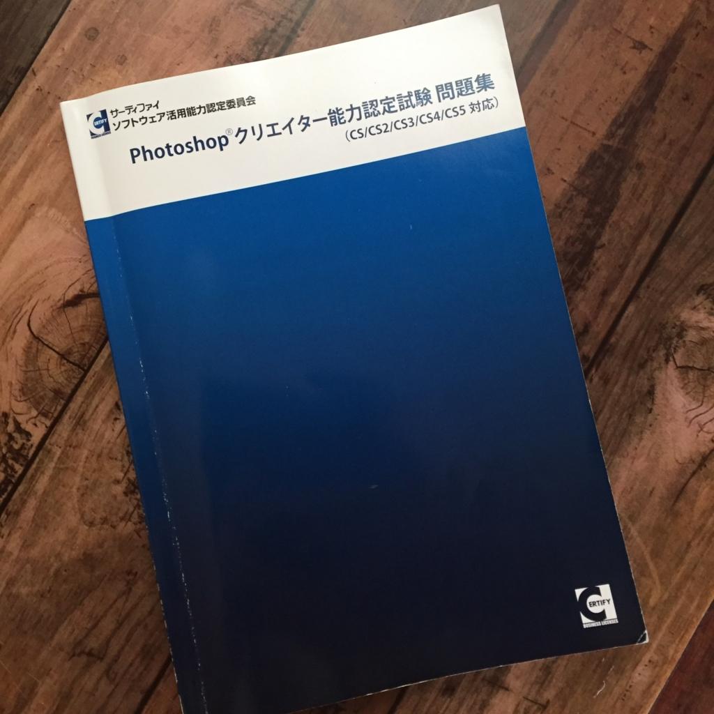 f:id:kyoumoiihi:20161123101941j:plain