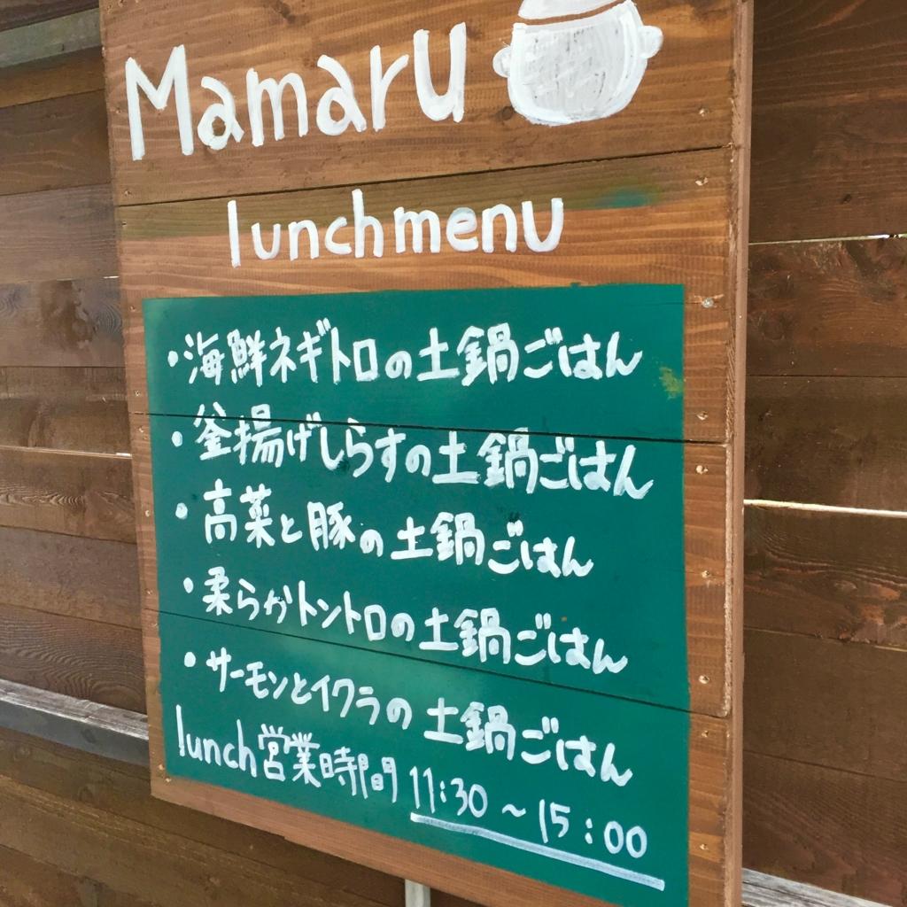 f:id:kyoumoiihi:20161123205554j:plain