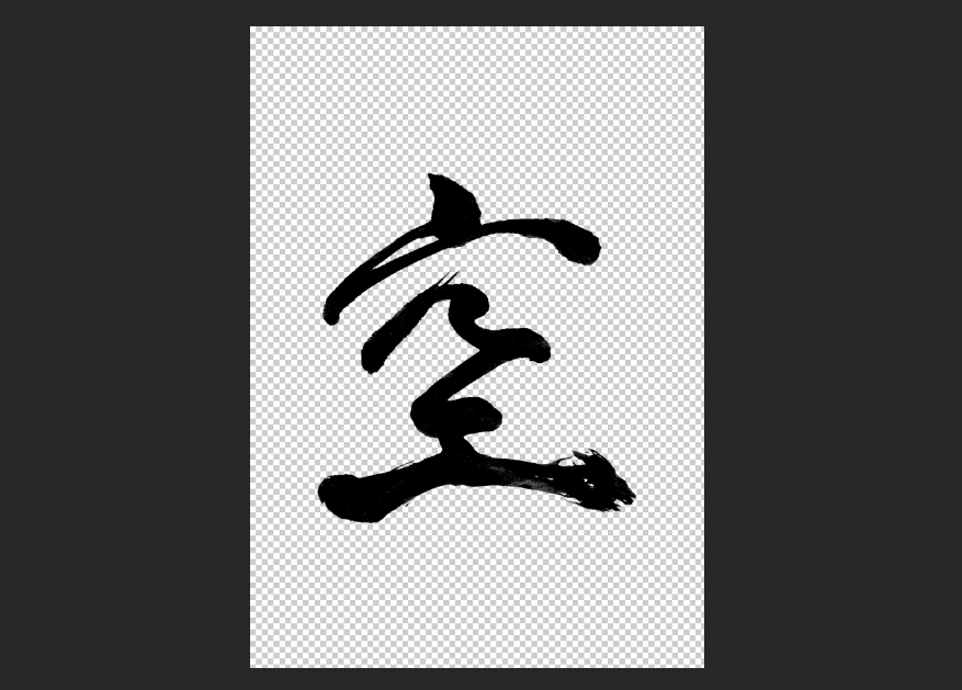 f:id:kyoumoiihi:20161125190350p:plain