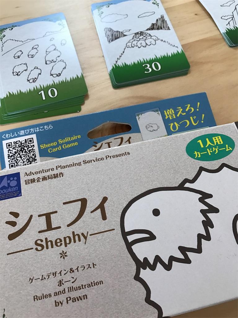 f:id:kyoumozatsu:20170429201343j:image
