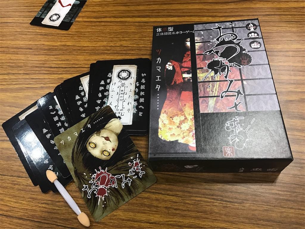f:id:kyoumozatsu:20170617180251j:image