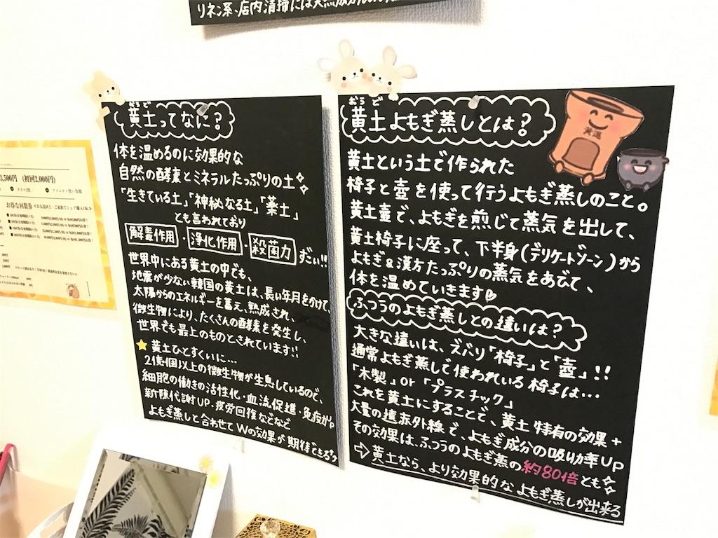 f:id:kyoumozatsu:20171010192926j:image