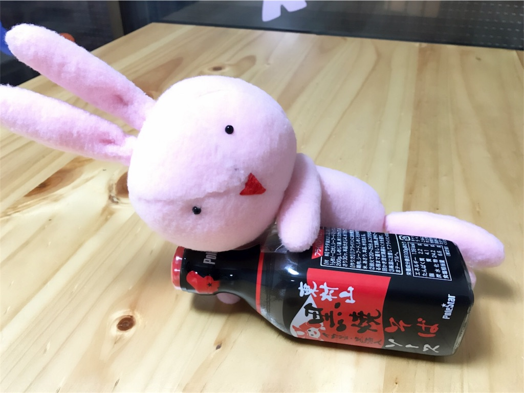 f:id:kyoumozatsu:20171018200543j:image
