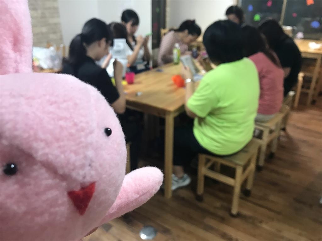 f:id:kyoumozatsu:20171018205849j:image