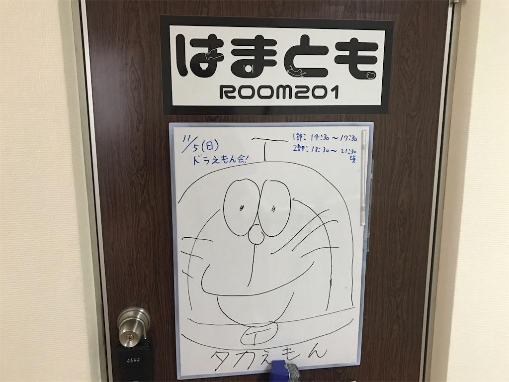 f:id:kyoumozatsu:20171107110001j:image