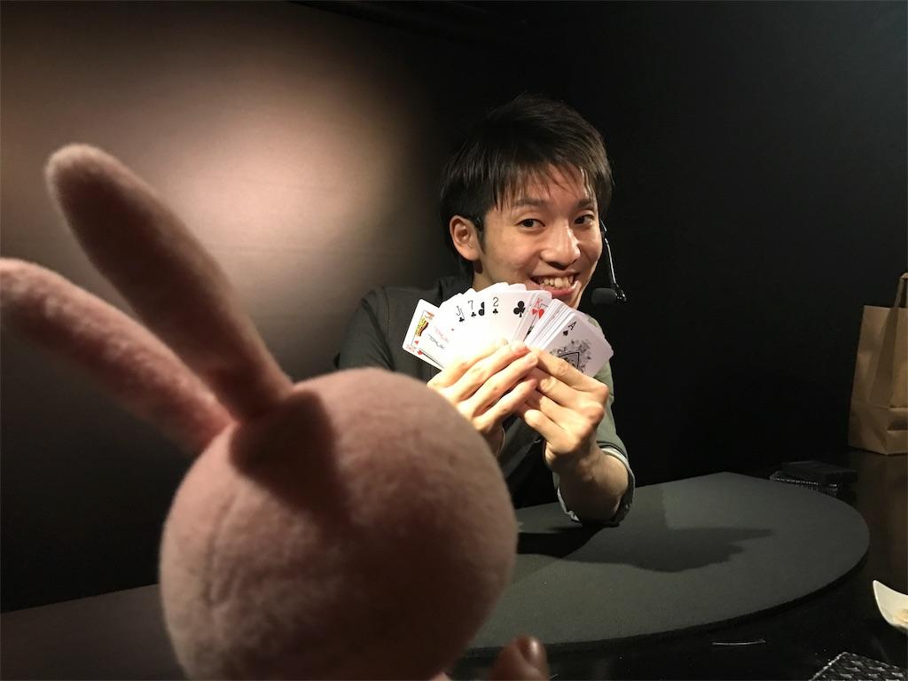 f:id:kyoumozatsu:20171117165124j:image