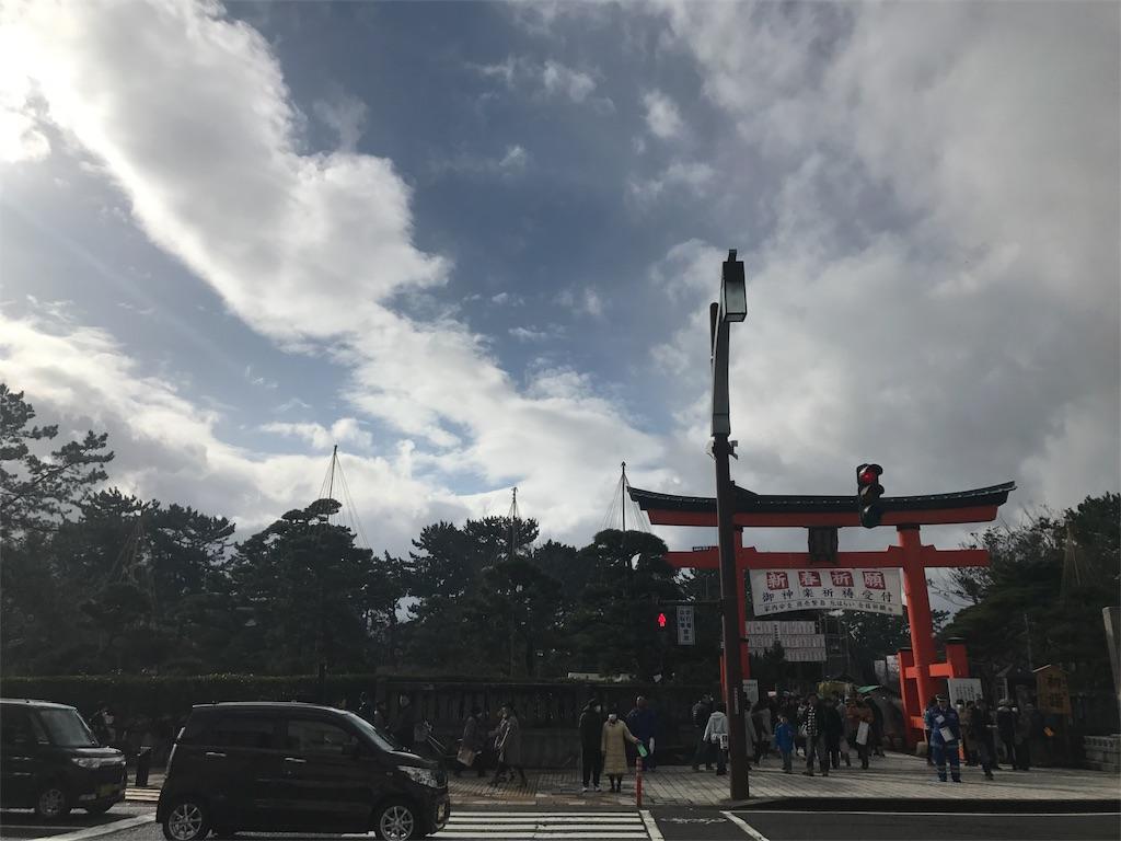 f:id:kyoumozatsu:20180102125712j:image