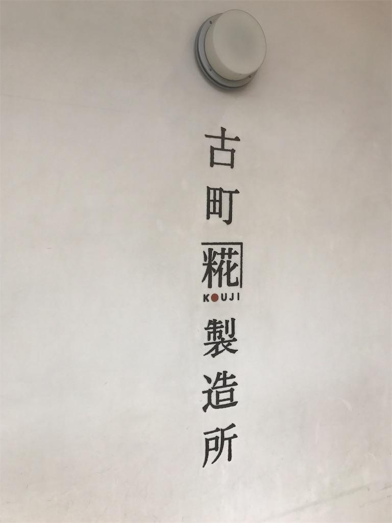 f:id:kyoumozatsu:20180102125836j:image