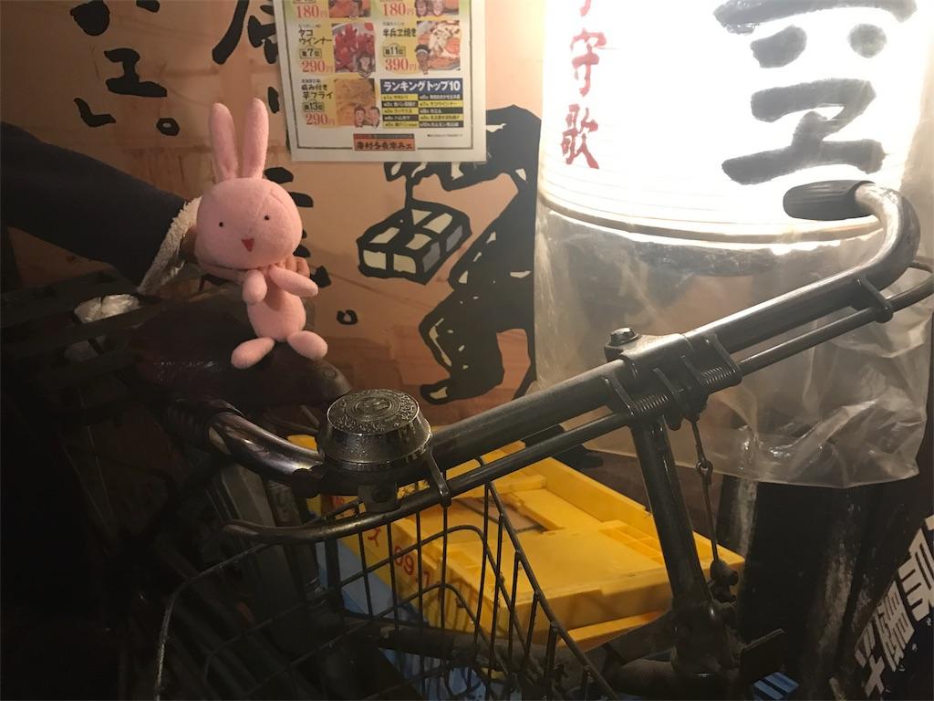 f:id:kyoumozatsu:20180119112749j:image