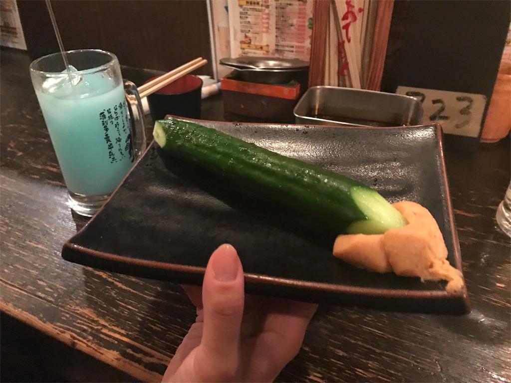 f:id:kyoumozatsu:20180119112813j:image