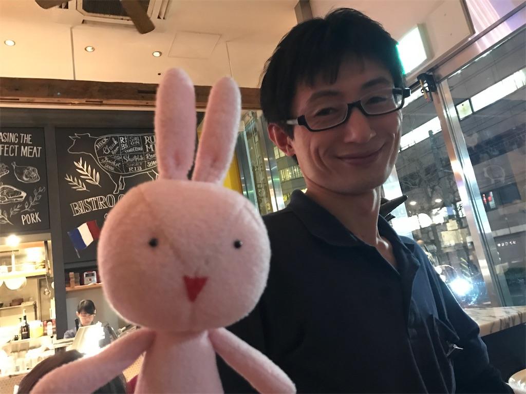 f:id:kyoumozatsu:20180216125800j:image