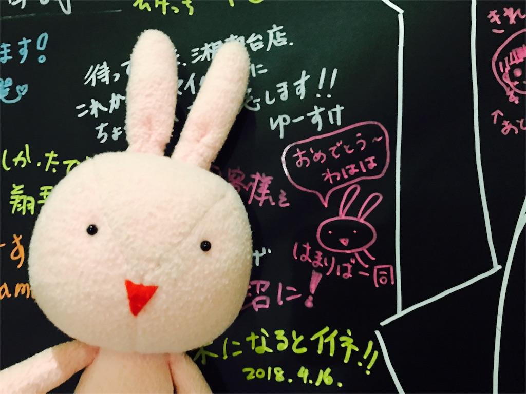 f:id:kyoumozatsu:20180420090004j:image