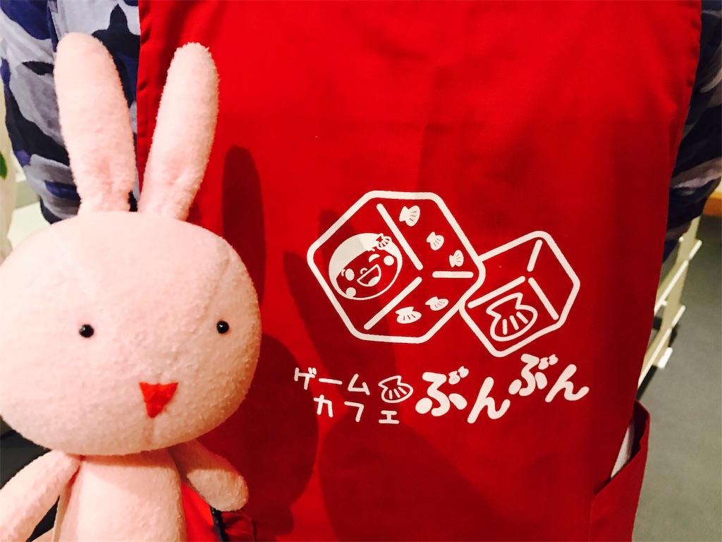 f:id:kyoumozatsu:20180420090212j:image
