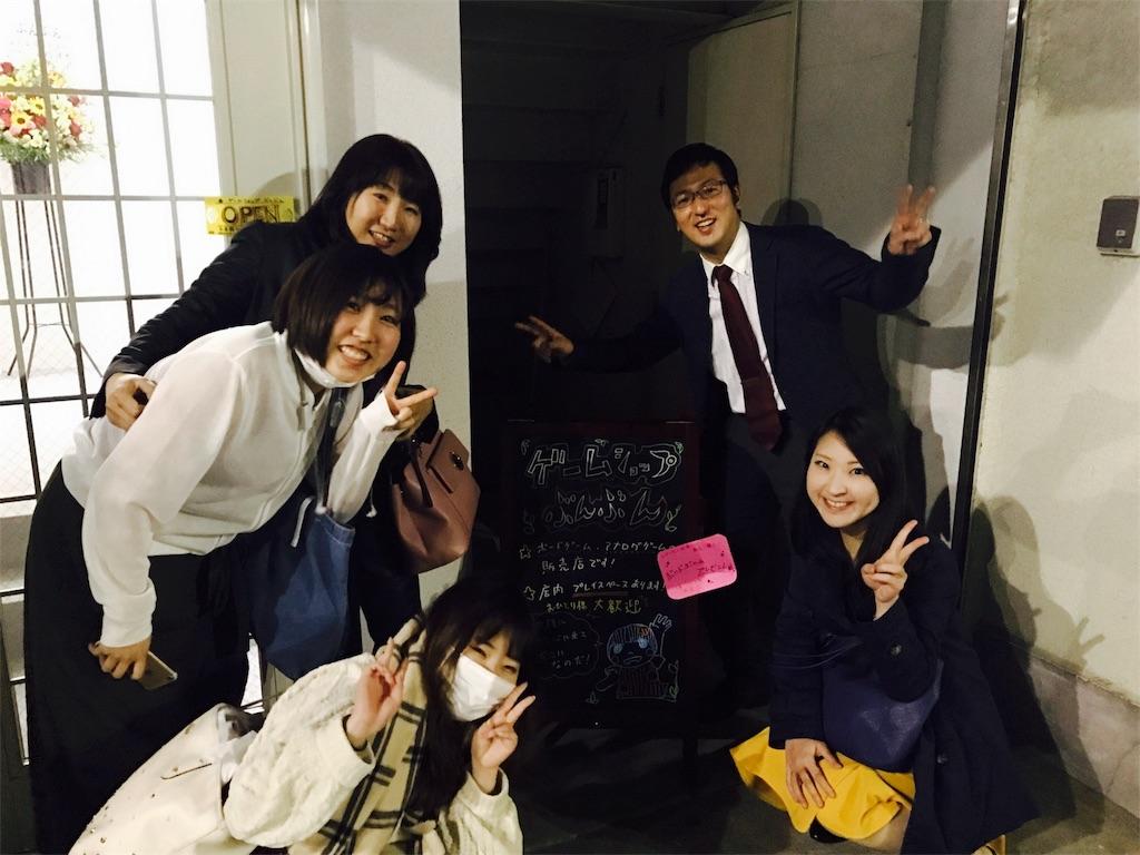 f:id:kyoumozatsu:20180420101618j:image