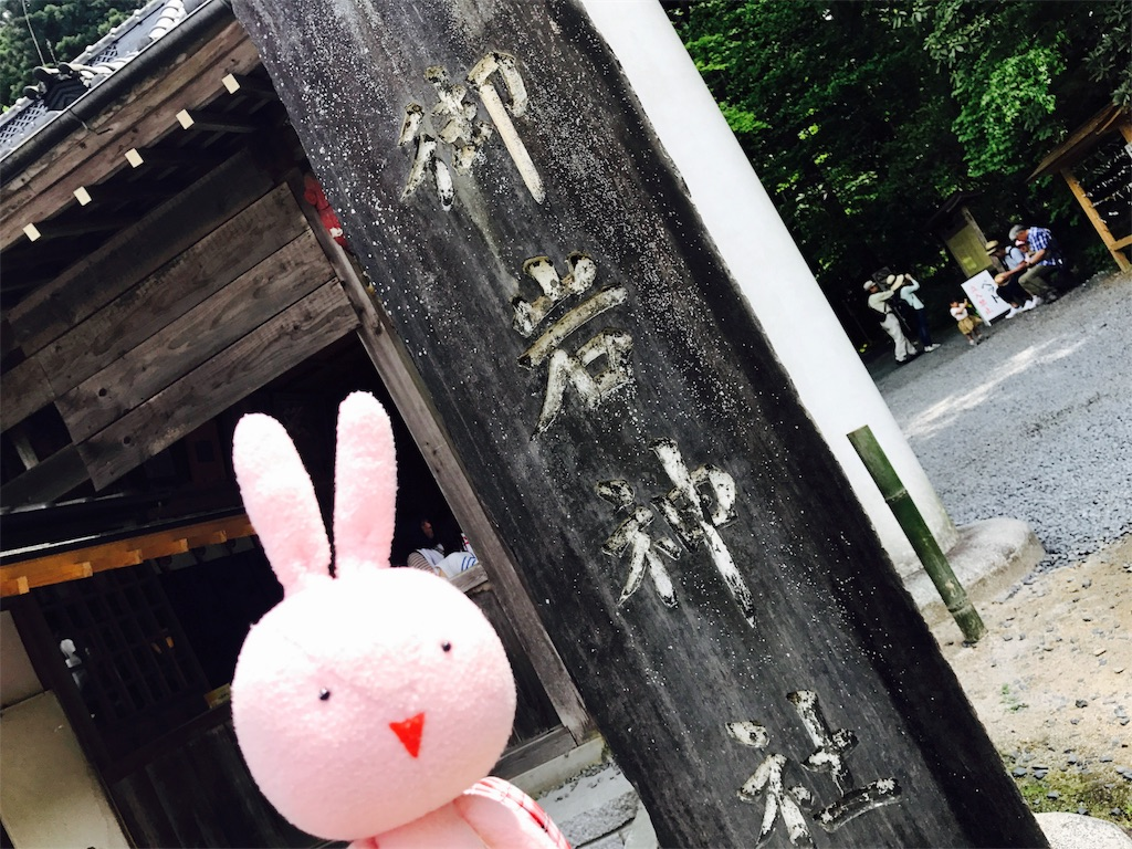 f:id:kyoumozatsu:20180504191649j:image