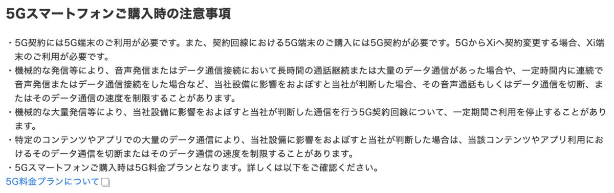 f:id:kyounohitoiki:20201014191540p:plain