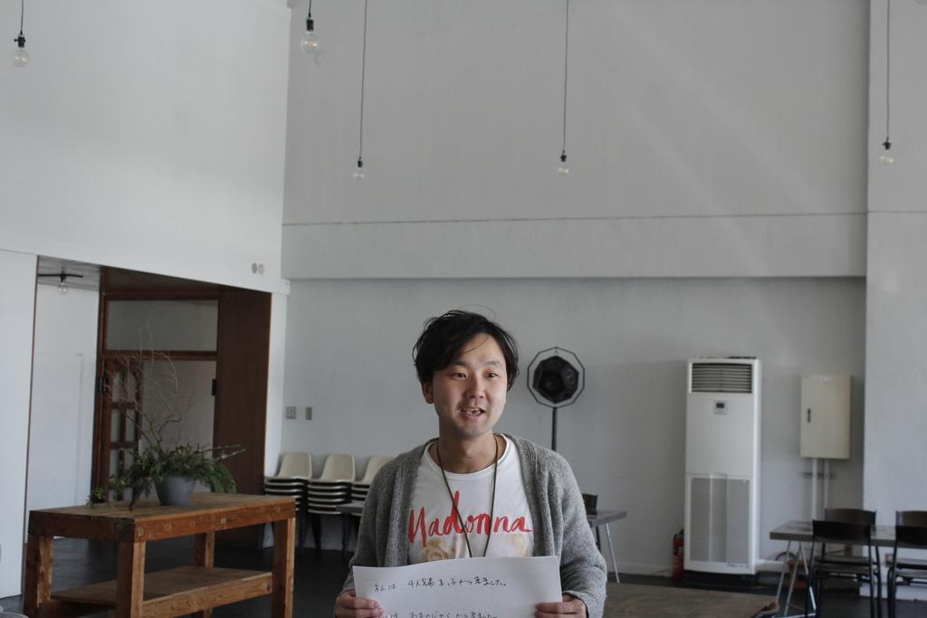 f:id:kyounotencho:20190205232545j:plain