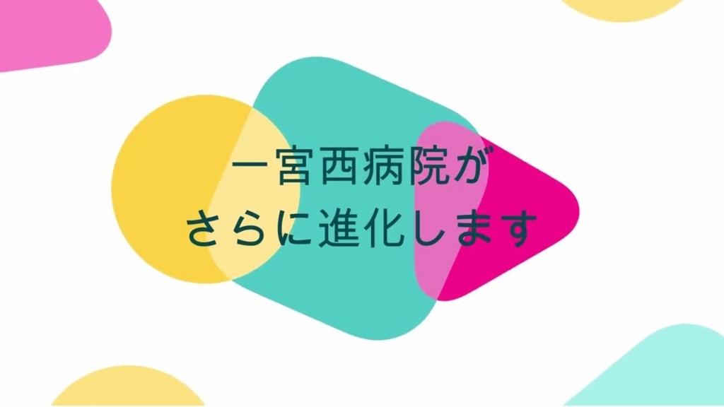 f:id:kyouryoukai:20171101125415j:plain