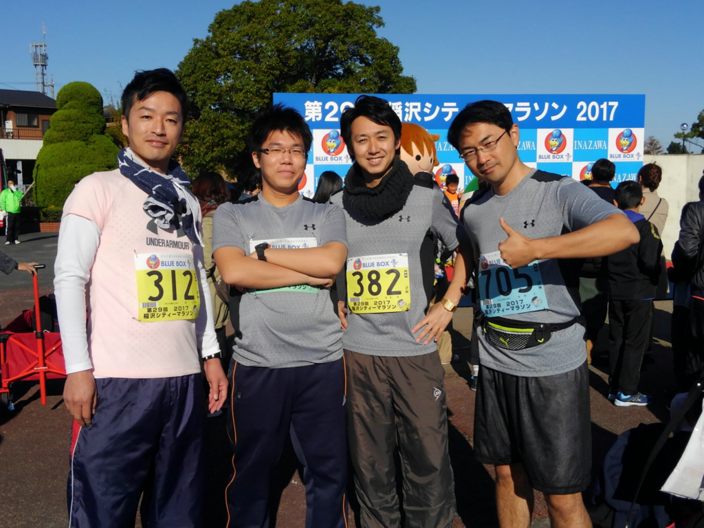 f:id:kyouryoukai:20171112125333j:plain