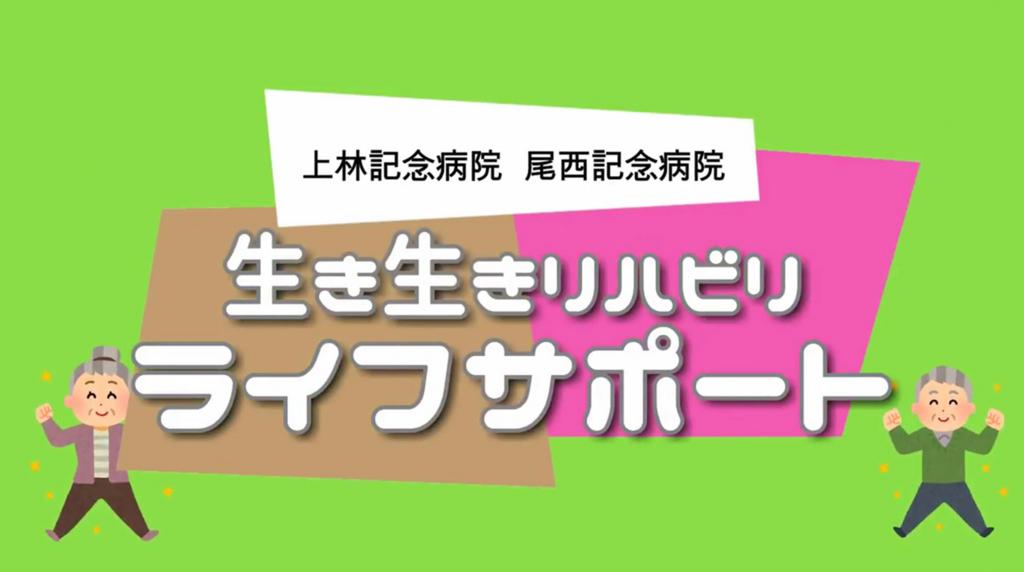 f:id:kyouryoukai:20171129151606j:plain