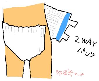 f:id:kyoushirousan:20171215185821j:plain
