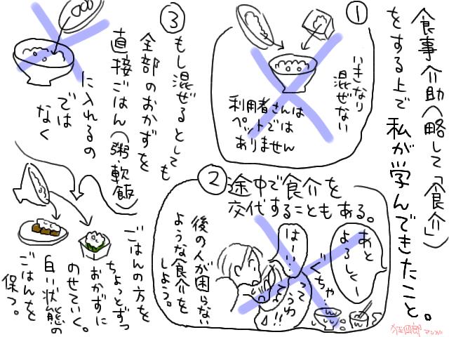 f:id:kyoushirousan:20171217170901j:plain