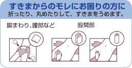 f:id:kyoushirousan:20171226211119j:plain