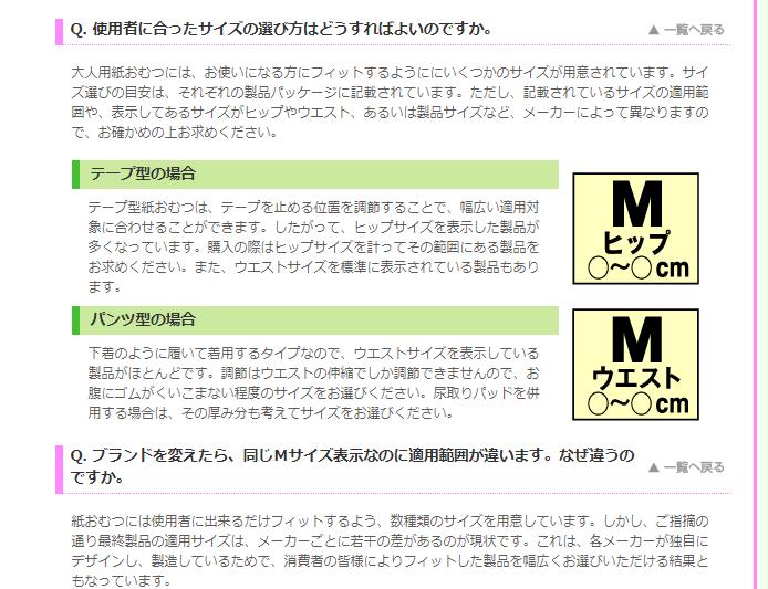 f:id:kyoushirousan:20171229133801j:plain