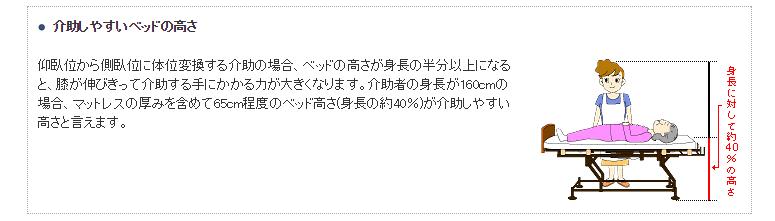 f:id:kyoushirousan:20180113013602j:plain