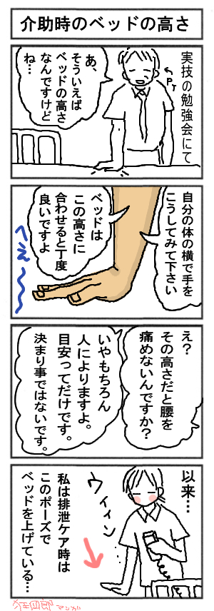 f:id:kyoushirousan:20180113013826j:plain