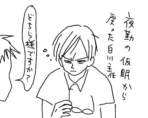 f:id:kyoushirousan:20180630224808j:plain