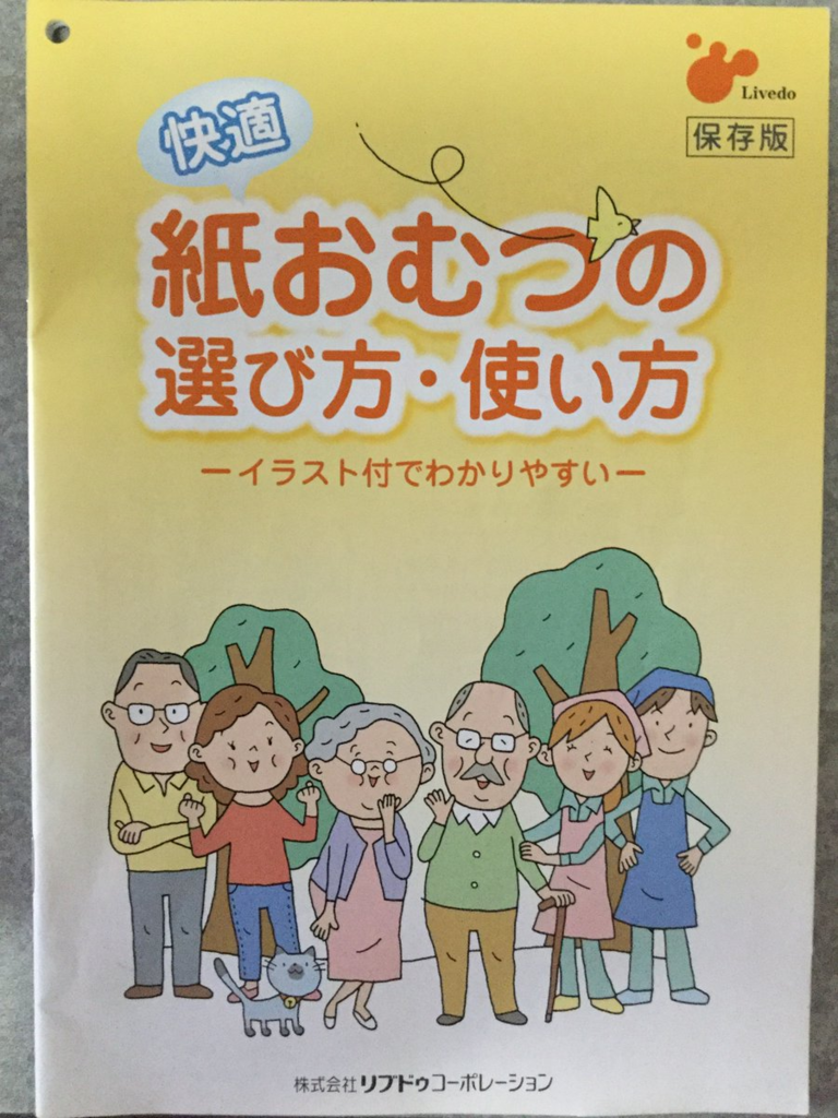 f:id:kyoushirousan:20190211101131p:plain