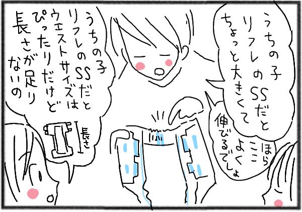 f:id:kyoushirousan:20190223234946j:plain