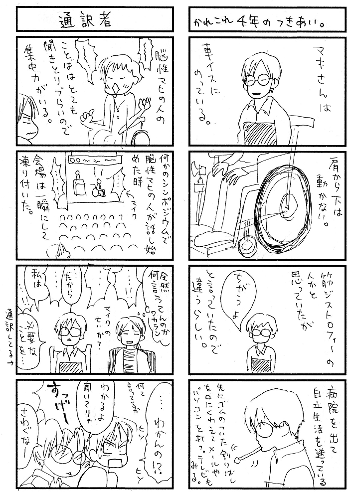 f:id:kyoushirousan:20190226222454p:plain