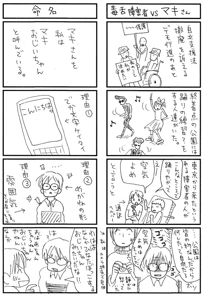 f:id:kyoushirousan:20190226222521p:plain