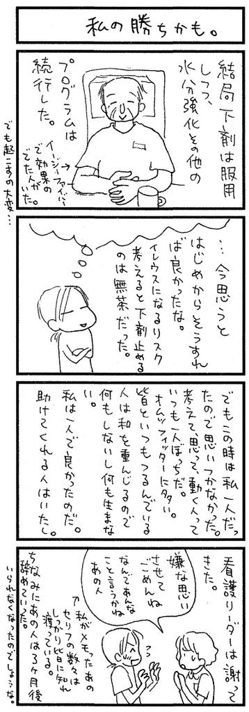 f:id:kyoushirousan:20190226222601p:plain