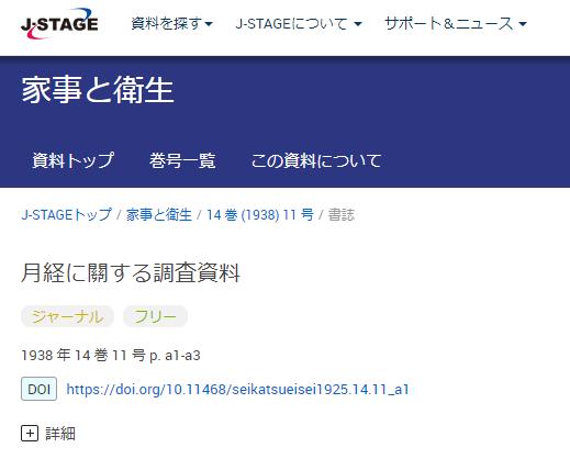 f:id:kyoushirousan:20190305114536j:plain