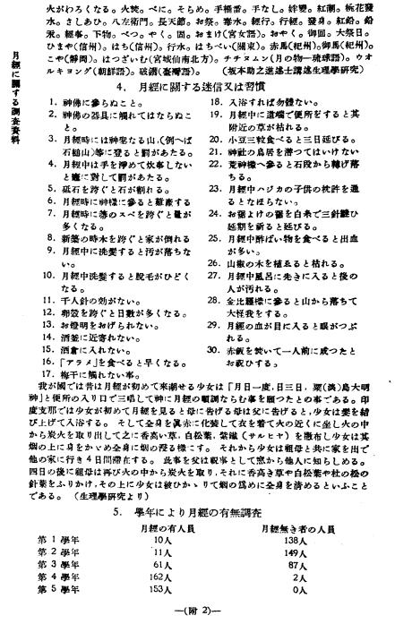 f:id:kyoushirousan:20190305120054j:plain