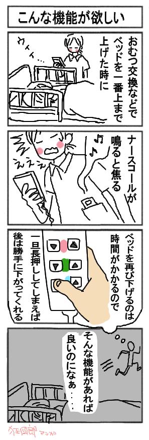 f:id:kyoushirousan:20200121212928j:plain