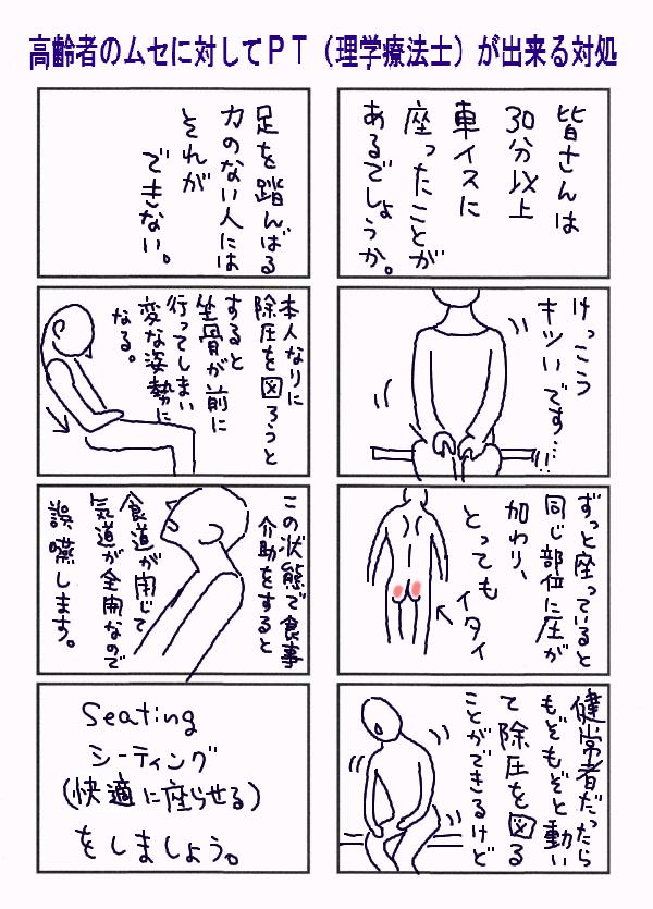 f:id:kyoushirousan:20200131184103j:plain