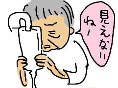 f:id:kyoushirousan:20200131215324j:plain