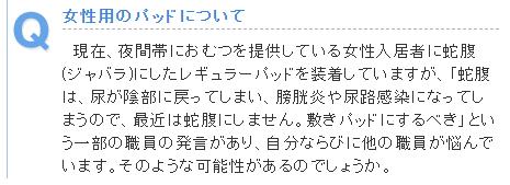 f:id:kyoushirousan:20200204102958j:plain
