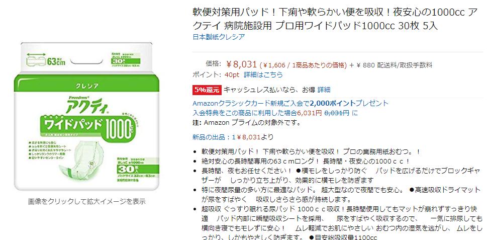 f:id:kyoushirousan:20200204191607j:plain