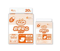 f:id:kyoushirousan:20200204192225p:plain