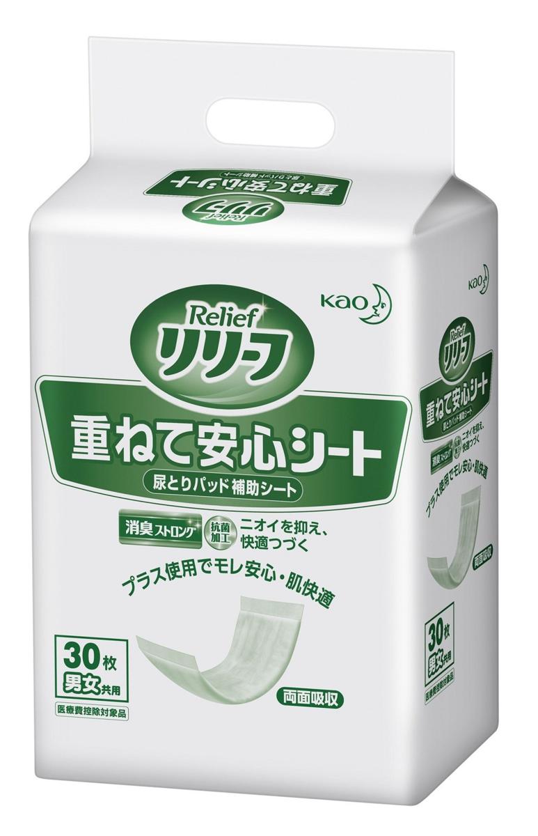 f:id:kyoushirousan:20200204202028p:plain