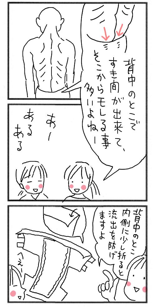 f:id:kyoushirousan:20200204221001j:plain