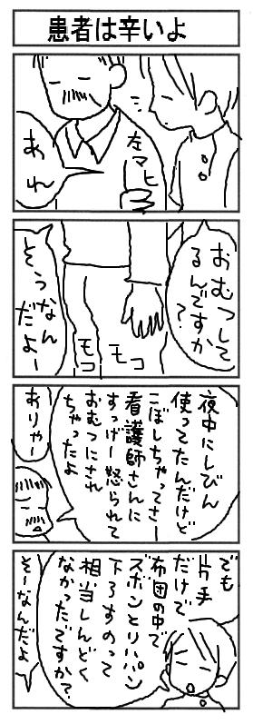 f:id:kyoushirousan:20200218100736j:plain